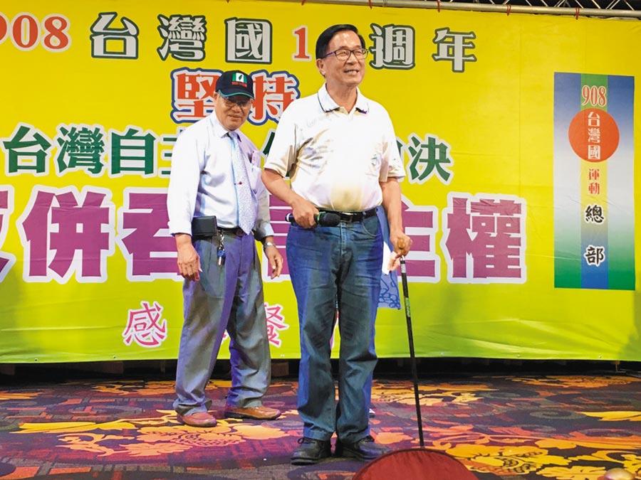 無視中監四不規定,前總統陳水扁8日出席「台灣國13周年感恩餐會」,上台拉票。(本報系記者馮惠宜攝)