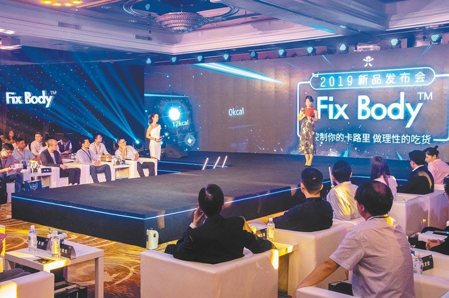 旺旺集團9日於上海舉辦旗下新品牌「Fix Body」發布會,主打專為身材管理和健身群眾的「低碳」食品。(記者吳泓勳攝)