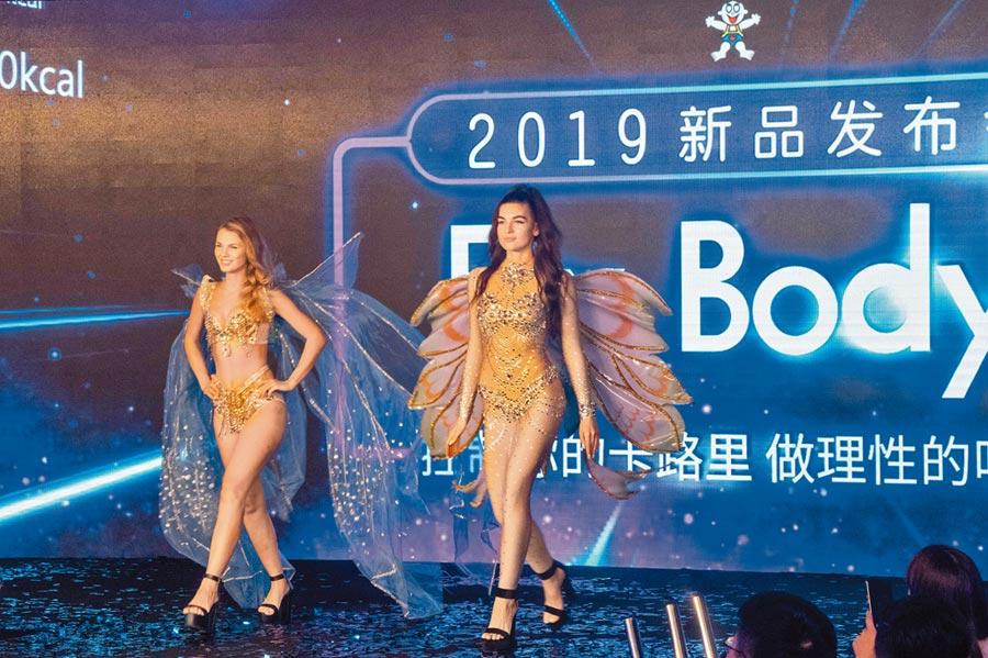 旺旺集團9日於上海舉辦新品牌「Fix Body」發布會,透過模特兒走秀展現健康好身材。(記者吳泓勳攝)