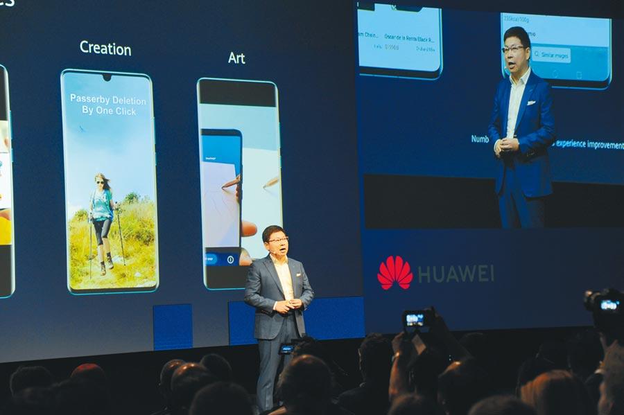 9月6日,華為在柏林消費電子展(IFA)上發布了全球首款旗艦5G soc芯片麒麟990 5G。(中新社)