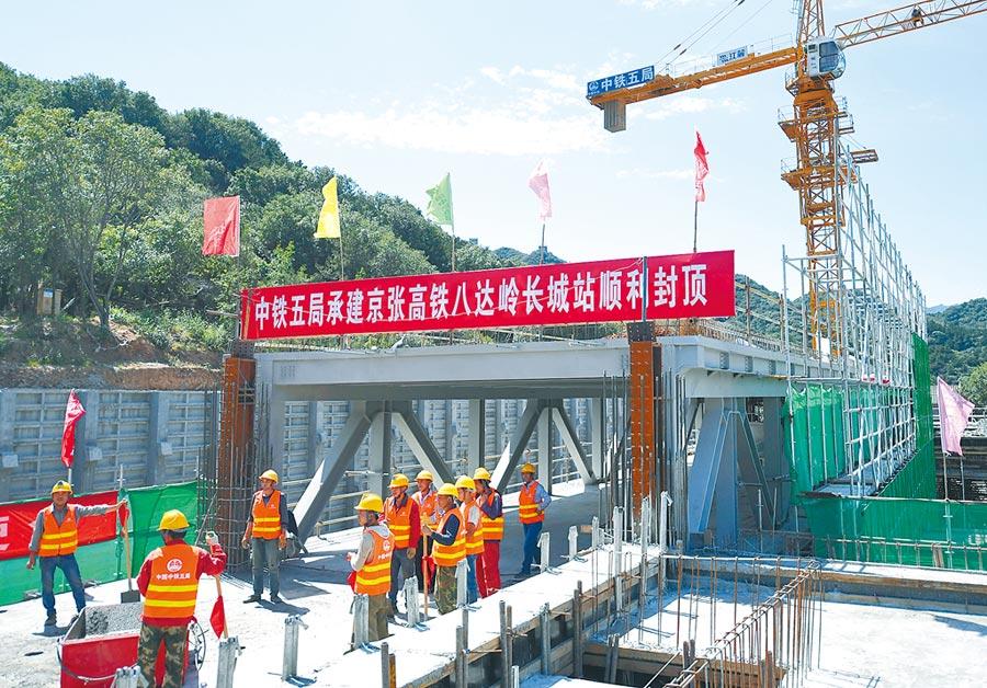 8月23日,京張高鐵八達嶺長城站站房主體結構封頂,9月底將實現沿線5G基地台全部開通。(新華社)