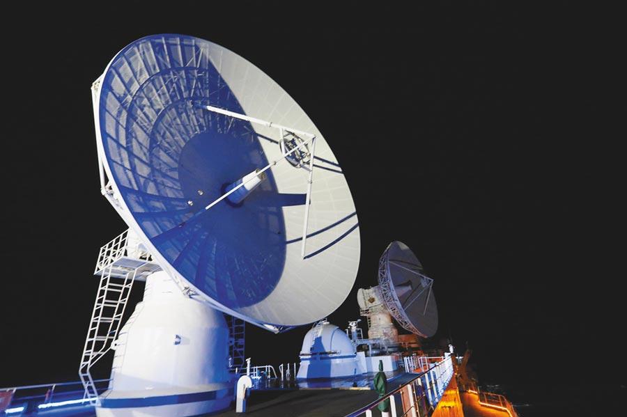 遠望3號船護送北斗導航衛星入軌。(新華社資料照片)