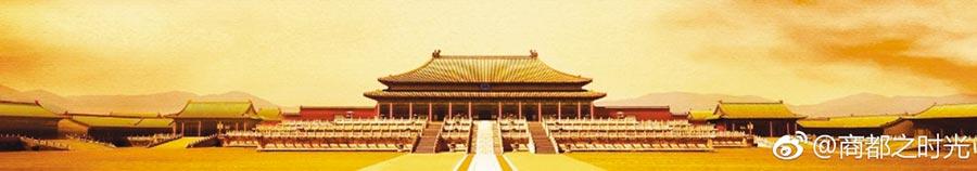漳州片仔癀,最早可追溯至明朝嘉靖年間,是宮中祕方,距今已有500年歷史,圖為示意圖。(取自新浪微博@商都之時光)