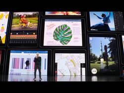 2019蘋果秋季發表會:第7代iPad驚喜登場 買即送1年免費的Apple TV+