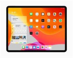 iPadOS有點遲到 蘋果10/1釋出正式版