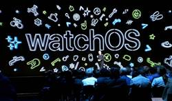 watchOS 6選定9/20推出正式版 支援經期追蹤