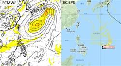 颱風琵琶最快今生成 預測路徑曝光