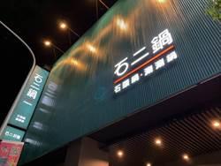 《業績-觀光》台灣事業群暢旺,王品8月營收歷史第3高