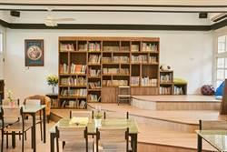 8.2億補助中小學活化空間 選出18個最美共讀站