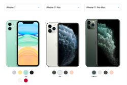 超扯價差!iPhone 11飛日本買狂省5千5 但有兩大缺點