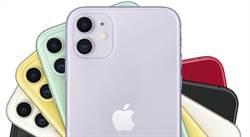中華電信明開放iPhone 11網路預約