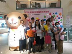 頭份為恭紀念醫院舉辦「快來與小麥貝兒熊共同響應器捐活動