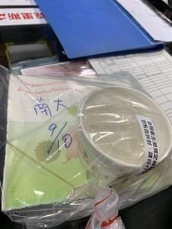 南大附中爆食物中毒 121學生腹痛腹瀉