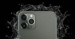 遠傳線上預約狂吸果粉 iPhone 11 Pro夜幕綠果粉最愛