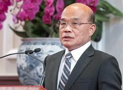 蘇揆:嚴重關切李孟居遭居留 請陸委會進行交涉
