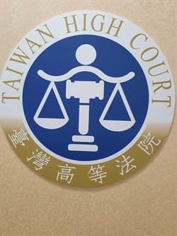 前立院秘書長貪汙入獄 法官定執行13年