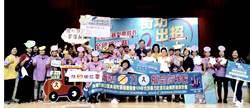 旗山廣福社區獲社區防暴競賽全國決賽第三名