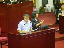 被爆性平相關委員會常缺席 柯P竟說:主委是我喔?