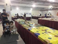 台南坐擁43所圖書館六都第一 每人年借閱4.37冊