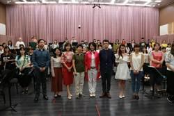 臺灣國樂團「花漾寶島」樂動中秋 樂壇菁英精粹登場