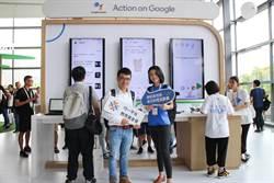 教育創新獲肯定 「均一小老師」成Google開發者大會範例