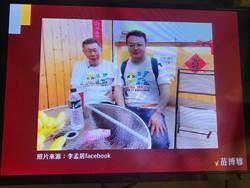 李孟居赴港「被失蹤」 柯籲中共公布理由、開放探親