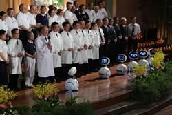 24國人醫聚花蓮 聚焦科技醫療與長照