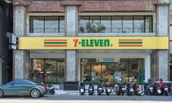前進愛河畔   7-11「Big7」大型複合店高雄開幕