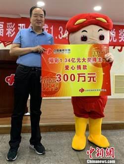 山西幸運兒喜中5.8億 變身「豬豬俠」領獎