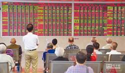 投資人應買陸股!普信集團負責人曝關鍵因素