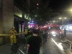 德州撲克協會牌桌正熱突火警  56人趕緊疏散怨掃興