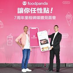 foodpanda每日訂單 年增25倍