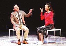 果陀再推百老匯得獎名劇 《上帝的兒女》台北城市舞台見
