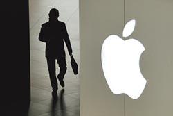 蘋概股領跌 市場唱衰蘋果新機