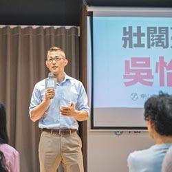 台灣政情雙帥互尬顏值-藍綠雙帥對決 蔣萬安也讚吳怡農
