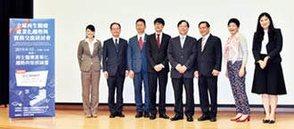 林世嘉:再生醫療台灣優勢大