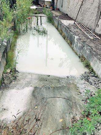 大理石加工廠排汙水 勒令停工