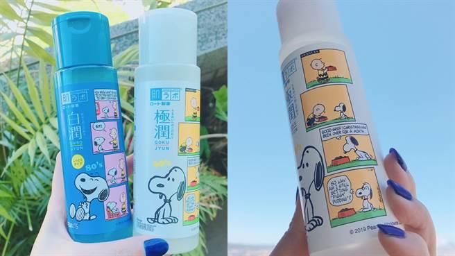 肌研和史努比跨界聯名合作推出化粧水。(圖/邱映慈攝影)