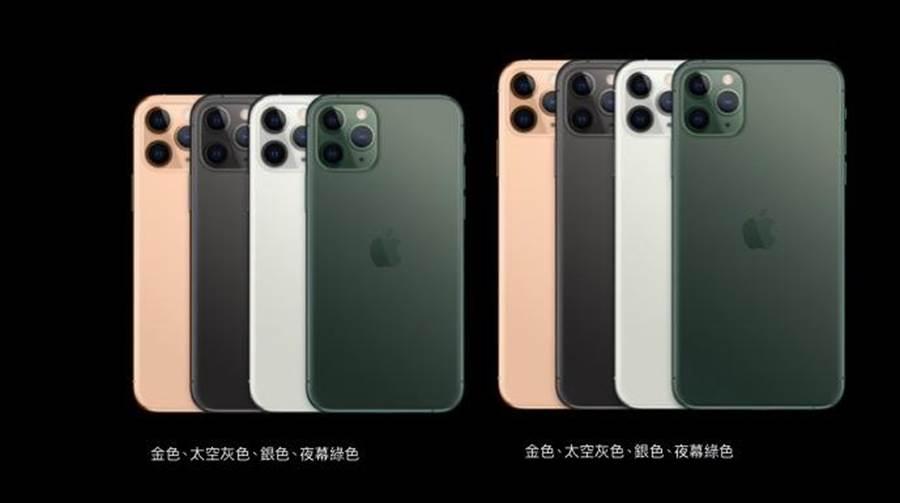 iPhone11 Pro系列就有64GB、256GB及512GB 3種規格,iPhone11 Pro定價為999美元起、台灣定價為3萬5900元起,iPhone11 Pro Max定價則為1099美元起、台灣定價為3萬9900元起,出貨時將跟隨18W USB-C電源轉接器快充。(蘋果官方網站)