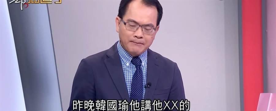 媒體人鄭弘儀。(圖/翻攝自YouTube)