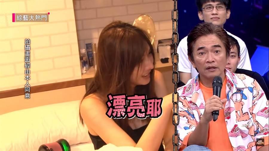 憲哥也讚她素顏漂亮。(圖/翻攝自臉書)