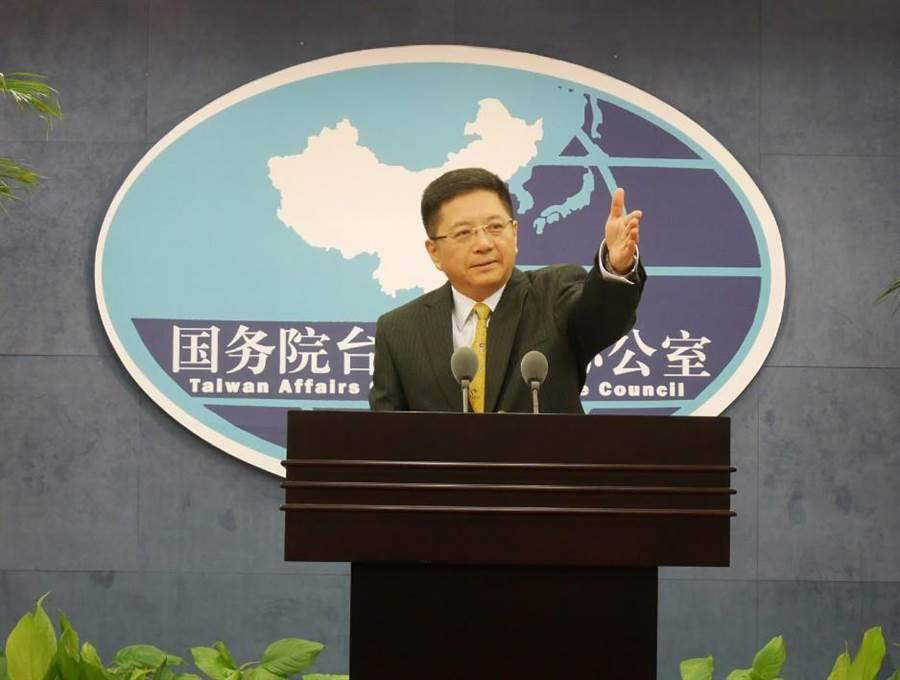 大陸國台辦發言人馬曉光11日主持例行記者會。(陳君碩攝)