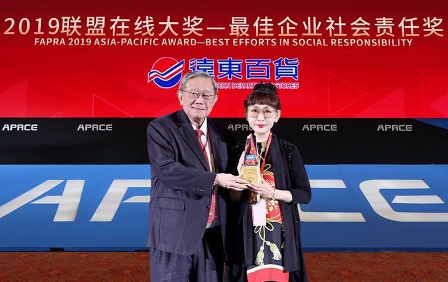 遠百總經理徐雪芳於本屆亞太零售商大會獲頒「最佳企業社會責任」大獎/圖/遠百提供