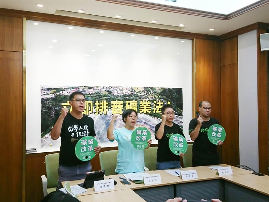地球公民基金會今表示,若《礦業法》再不完成修法明年將歸零,應列為最優先法案。(廖德修攝)