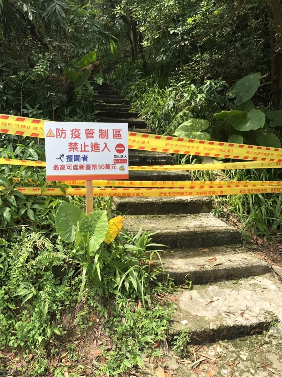 新北市中和區國強嶺步道持續管制人員進入。(新北市衛生局提供/譚宇哲新北傳真)