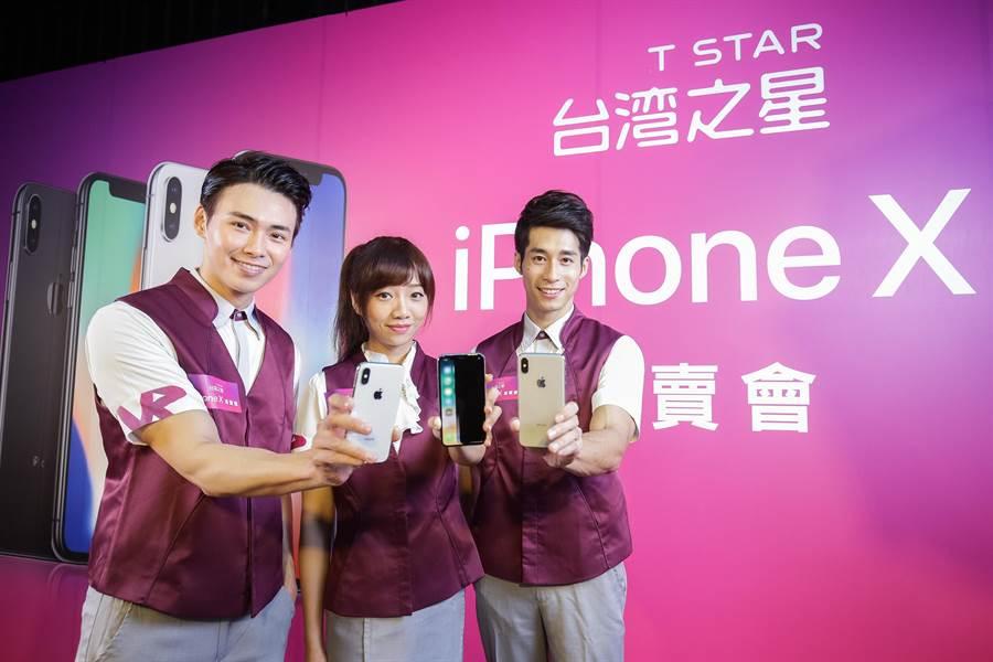 台灣之星今日率先公布全新iPhone 11系列開賣優惠。(資料照)