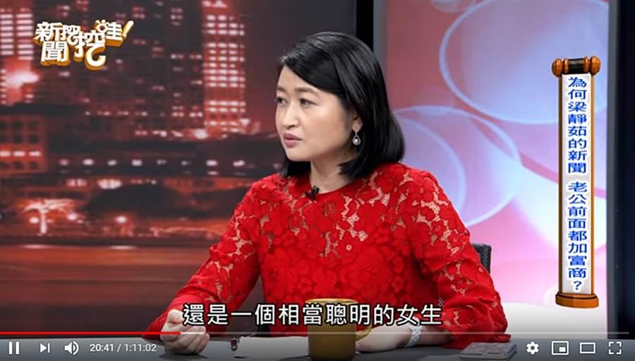 黄宥嘉评论梁静茹离婚事件。(图/翻摄自新闻挖挖哇!Youtube)