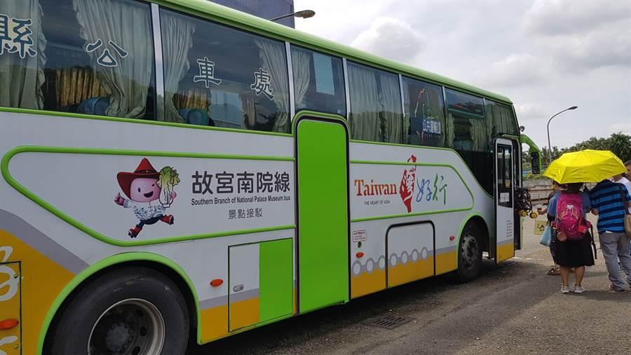 搭台灣好行列車就能暢遊嘉縣知名景點。(嘉義縣政府提供∕呂妍庭嘉義傳真)