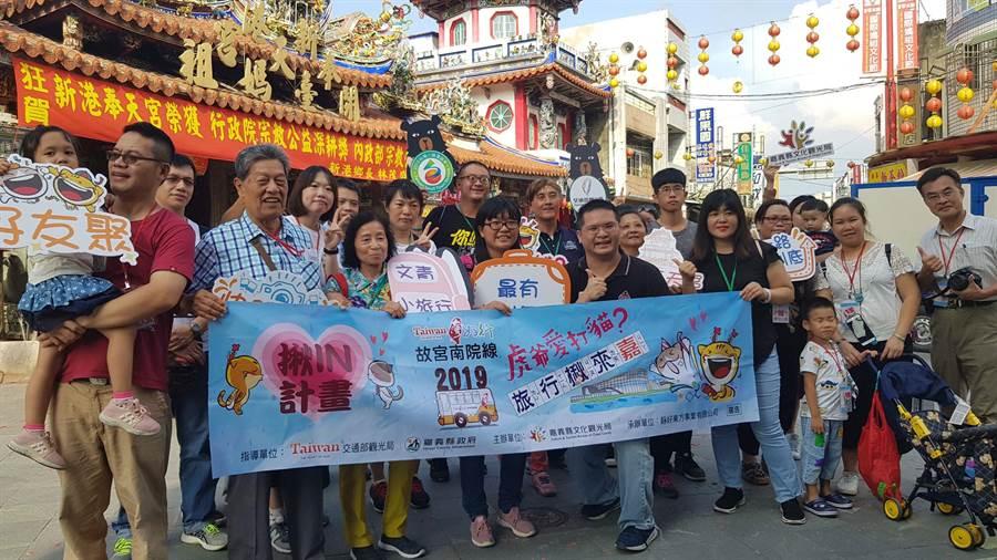 《愛情沒有來的時候》是香港TVB時裝愛情音樂電影,其中一幕經典告白就從奉天宮開始。(嘉義縣政府提供∕呂妍庭嘉義傳真)