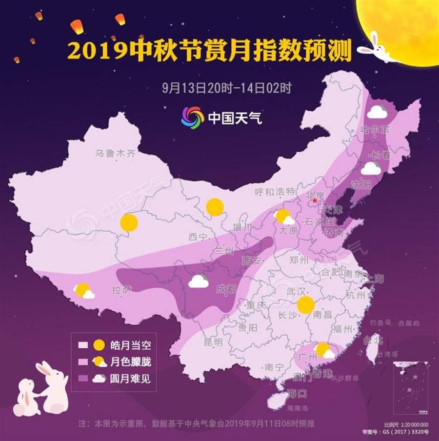 大陸氣象網站推出中秋賞月地圖。(取自新浪微博@中國天氣)